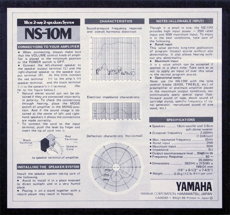 Yamaha NS-10 spec sheet